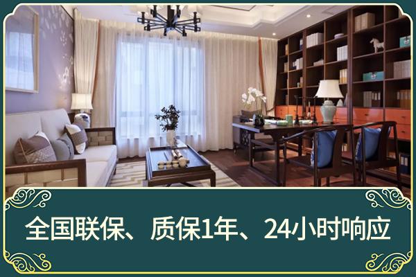 新中式窗簾一般用什么顏色好看?