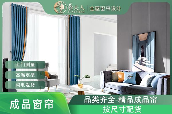 窗簾加盟費一般多少錢?